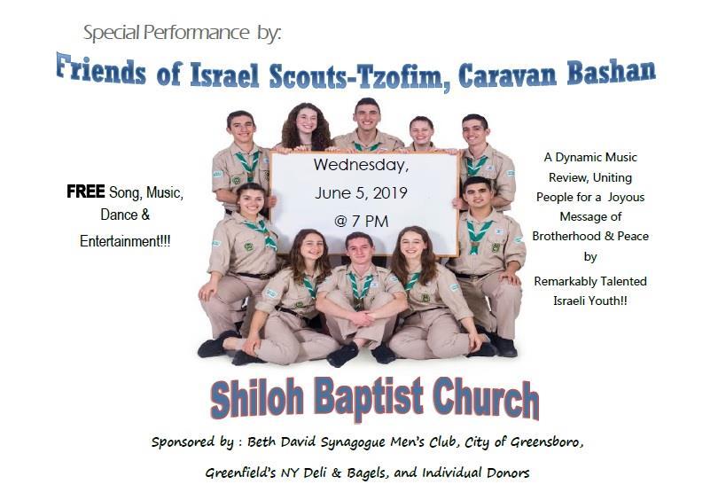 IsraelScouts.jpg